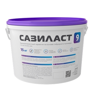 Мастика герметизирующая, марка сазиласт-51 тиоколовая ижора герметик полиуретановый